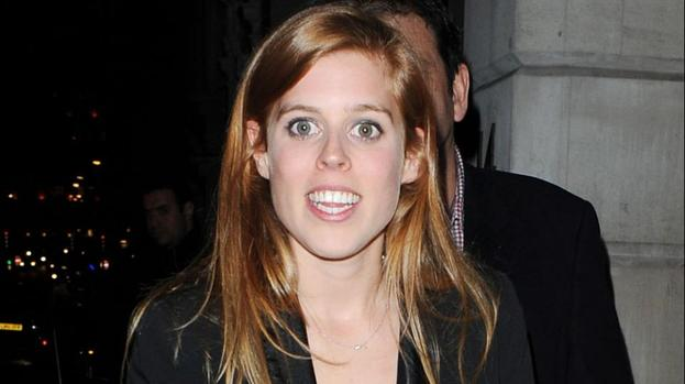 Princess Beatrice: Queen Elizabeth is incredible