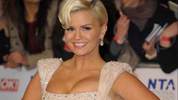 Kerry Katona's boring celebration