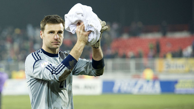 Scotland goalkeeper David Marshall during his side's defeat in Serbia.