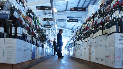 glasgow majestic wine warehouse: