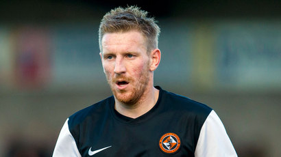 Michael Gardyne returns to Ross County on loan from Dundee United