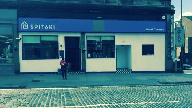 East Claremont Street Greek Restaurant