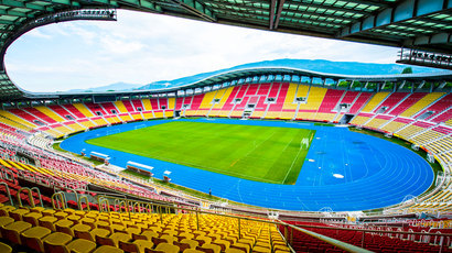 Follow live updates: Shkendija v Aberdeen in Europa League qualifier