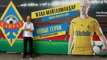 Split loyalties for Stuart Duff as Aberdeen face Kairat Almaty