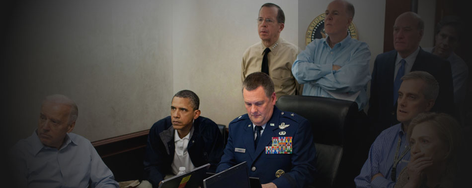 The Hunt for bin Laden feature image
