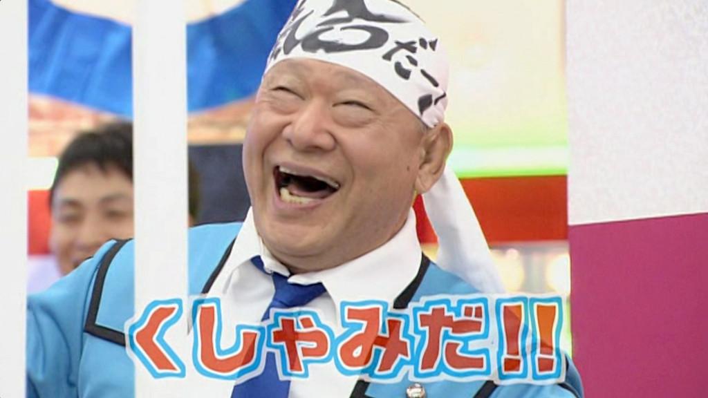 Japandemonium