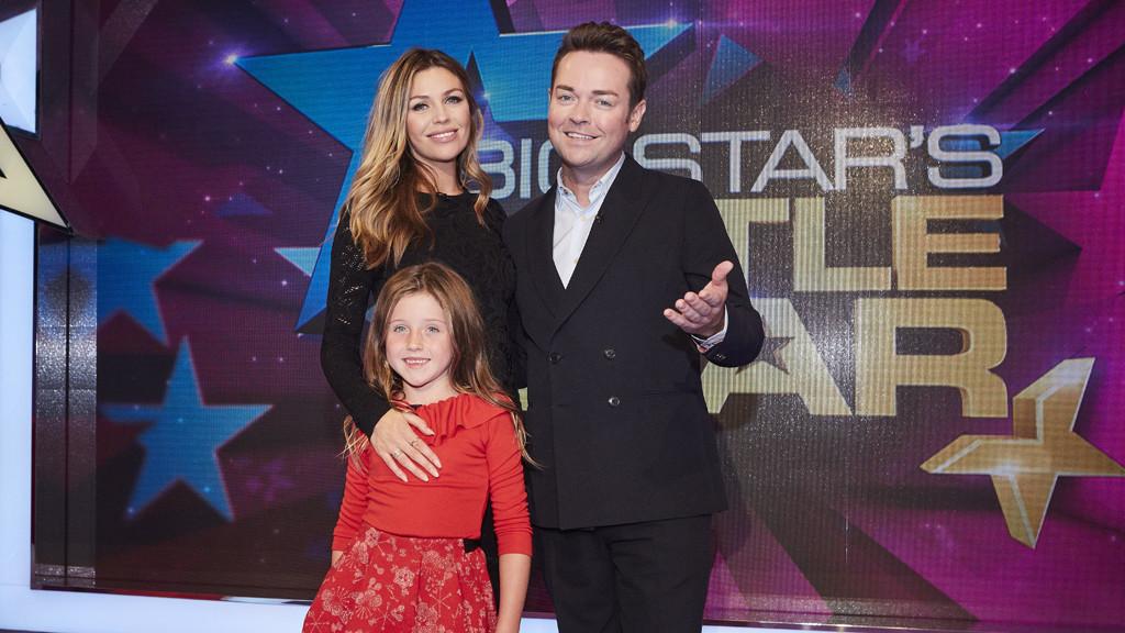 Big Star's Little Star